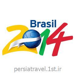 تور برزیل جام جهانی 2014 و رزرو هتل در برزیل