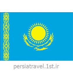 عکس ویزااخذ ویزای قزاقستان