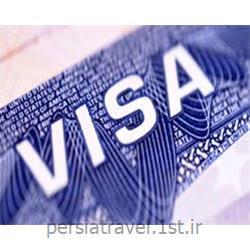 اخذ ویزا چین گشت آسمان