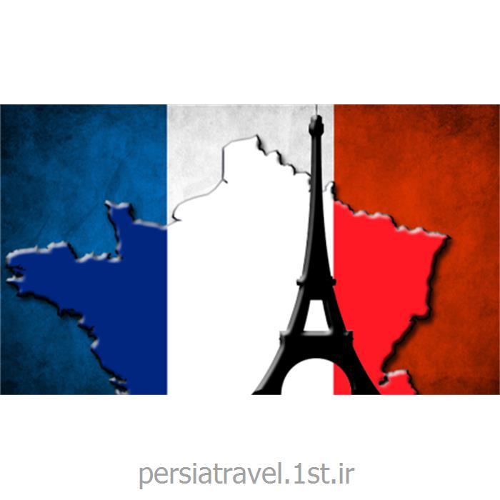 عکس سایر خدمات مسافرتیوقت سفارت فرانسه