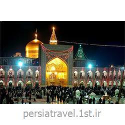 عکس تورهای داخلیتور مشهد برای عاشورا و تاسوعا سال 93