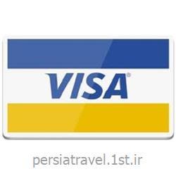 ارزانترین ویزای توریستی اکراین