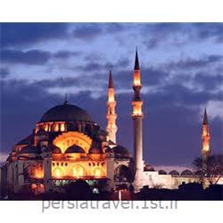 تور برای استانبول پاییز 93
