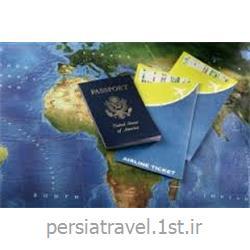 ویزا برای اکراین با ارزانترین نرخ