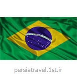 عکس ویزافروش ویزای توریستی برزیل