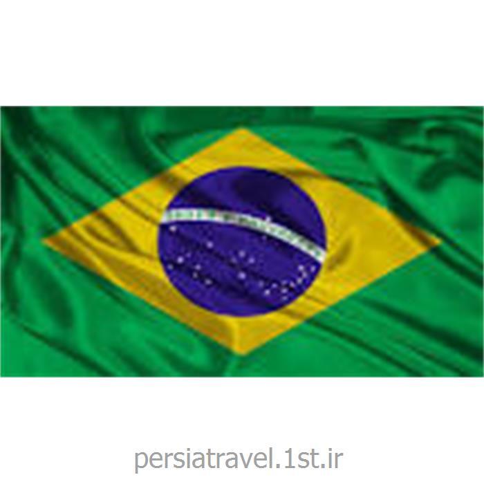 فروش ویزای توریستی برزیل