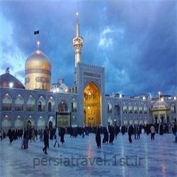 عکس تورهای داخلیتور مشهد 4 روز