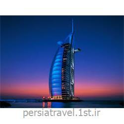 تور 3 شب و 4 روز امارات ویژه نوروز 95