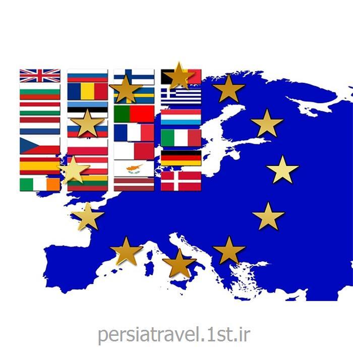 اخذ ویزای شینگن تضمینی اروپا