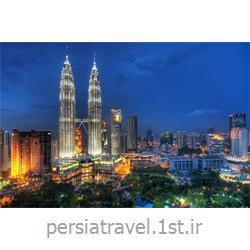 تور لحظه آخری مالزی 7 شب کولالامپور