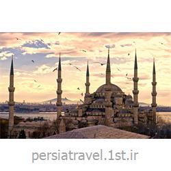 تور استانبول ویژه پاییز 94