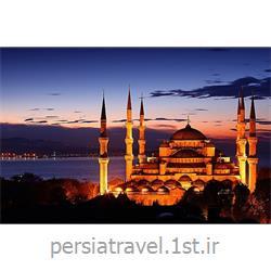 تور استانبول 3 شب و 4 روز