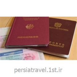 اخذ ویزا توریستی کره