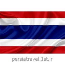 عکس ویزااخذ ویزای توریستی تایلند