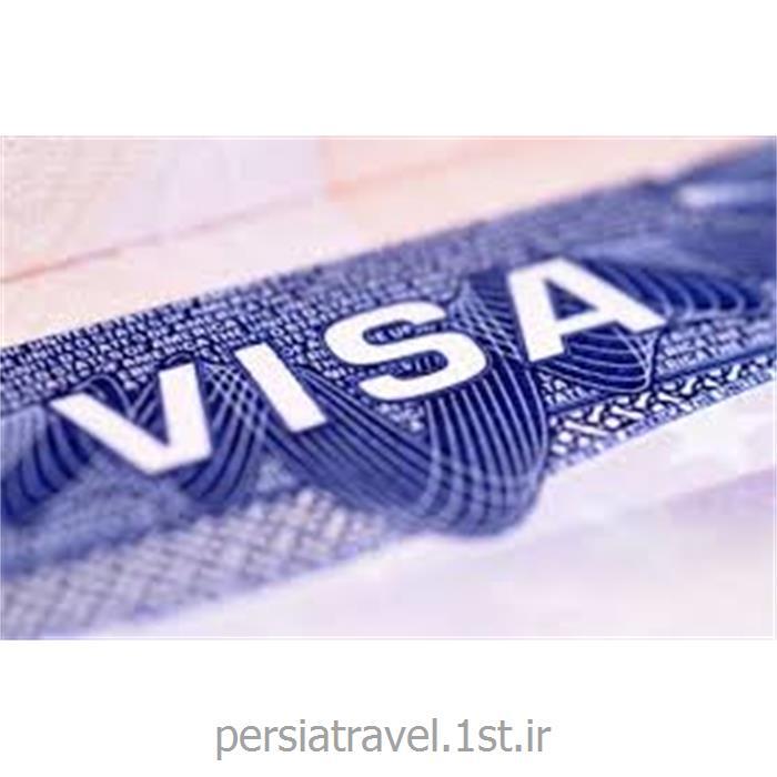 اخذ ویزا توریستی کره جنوبی