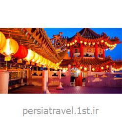 تور ترکیبی چین (شانگهای و پکن) ویژه نوروز 95