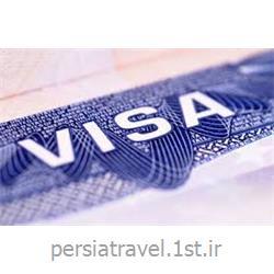 اخذ ویزای فوری توریستی روسیه