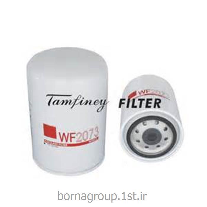 فیلتر آب کامیون دانگ فنگwF 2073