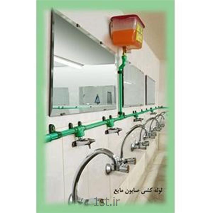 عکس صابون ریز و جای مایع دستشوییسیستم لوله کشی بهداشتی مواد شوینده