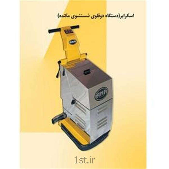 عکس سایر دستگاه های تمیز کنندهاسکرابر (دستگاه دوقلوی شستشوی مکنده) E50