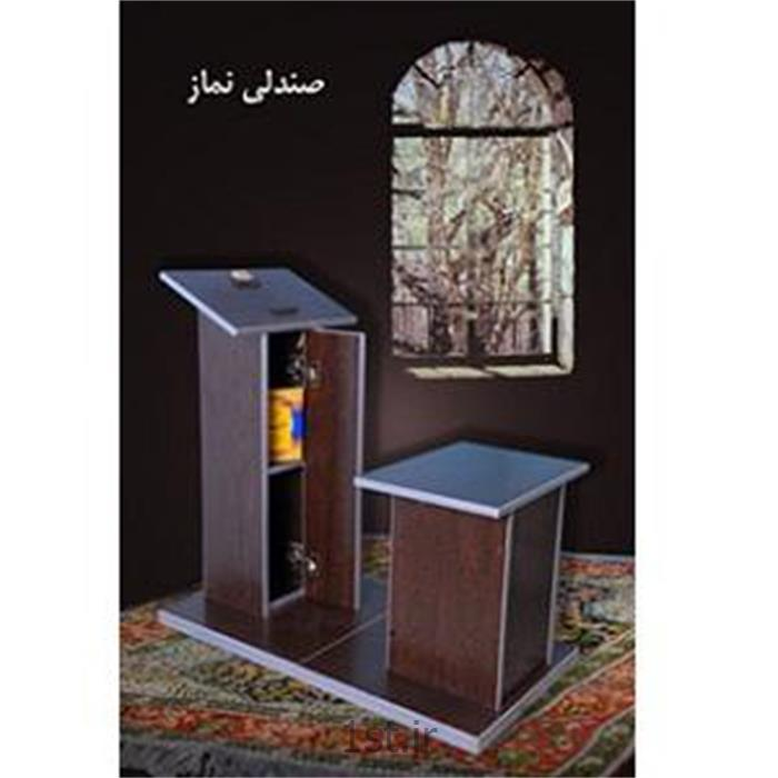 عکس صندلی اتاق نشیمنصندلی نماز نیایش مخصوص سالمندان
