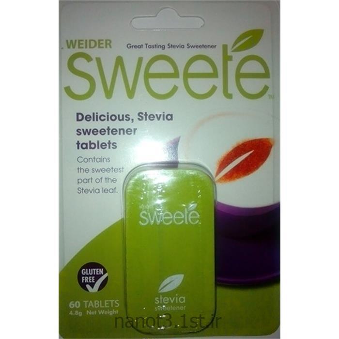 قرص شیرین کننده استویا (قند استویا)