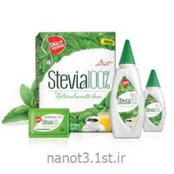 پودر شیرین کننده طبیعی و گیاهی استویا