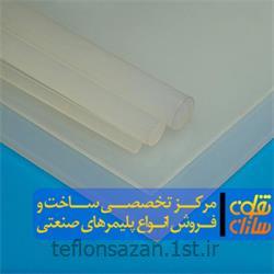 عکس میله پلاستیکیمیلگرد پلی پروپیلن (PP) قطر 30 میلیمتر