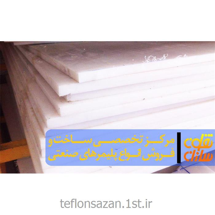 عکس ورقه پلاستیکیورق پلی اتیلن (PE) ضخامت 2 میلیمتر