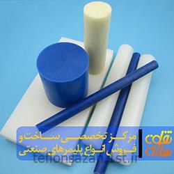 عکس میله پلاستیکیمیلگرد پلی آمید گرید PA6.6 قطر 6 میلیمتر