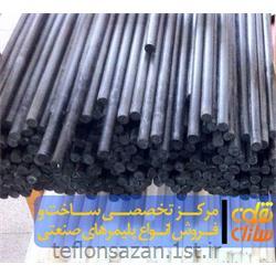عکس میله پلاستیکیمیلگرد پلی اتیلن (PE)  قطر 25 میلیمتر طول یک متر