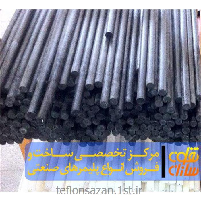 میلگرد پلی اتیلن (PE)  قطر 25 میلیمتر طول یک متر