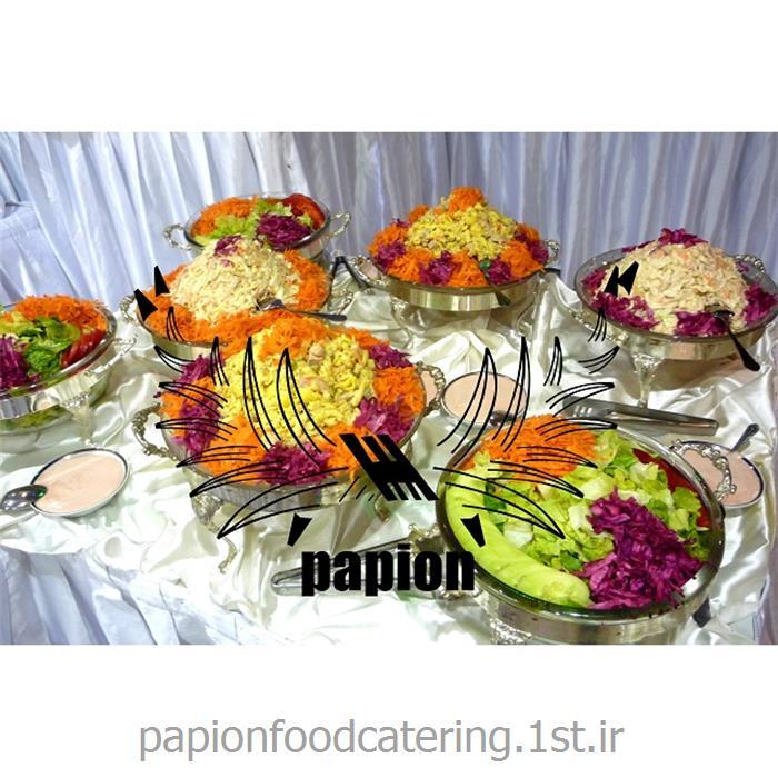 عکس خدمات تهیه و توزیع غذا (کترینگ)تهیه و سرو سالاد