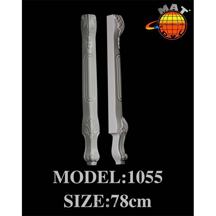 پایه مبلمان ABS مدل 1055