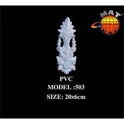 گل تزیین کابینت جنس PVC مدل 503