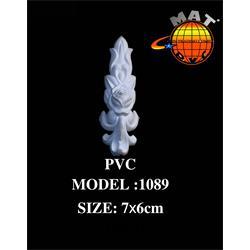 گل تزیین کابینت جنس PVC مدل 1089