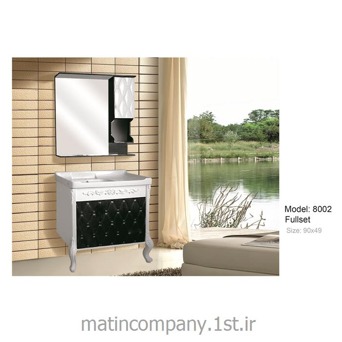 عکس کمد حمام و توالتکابینت تمام pvc دستشویی و حمام مدل 8002