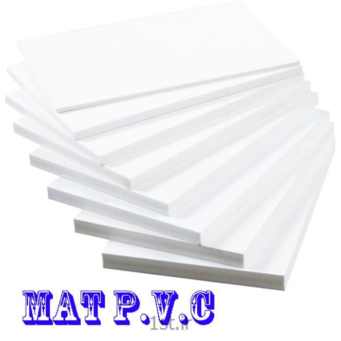 عکس PVC (پی وی سی) PVC (پی وی سی)
