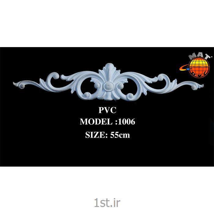 عکس سایر محصولات پلاستیکیگل تزیین کابینت جنس PVC مدل 1006