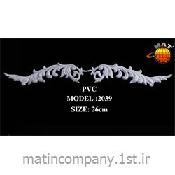 گل تزیین کابینت جنس PVC مدل 2039