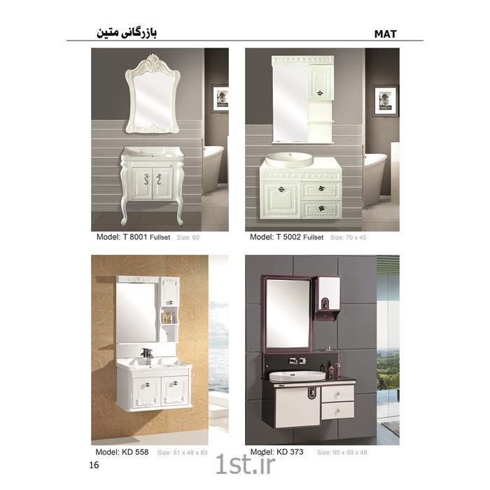 عکس کمد حمام و توالتکابینت تمام pvc دستشویی و حمام مدل KD 373