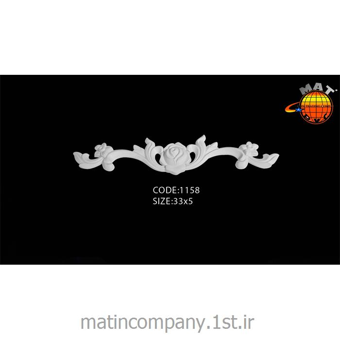 گل تزیین کابینت جنس PVC مدل 1158