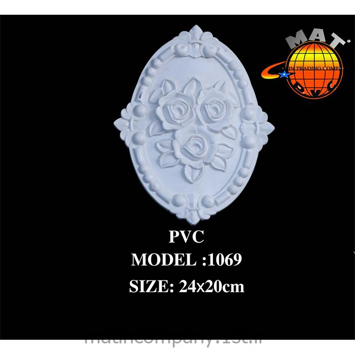 عکس سایر محصولات پلاستیکیگل تزیین کابینت جنس PVC مدل 1069