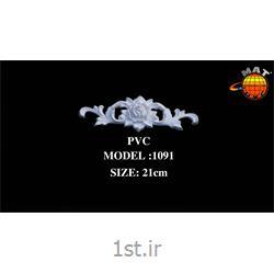 گل تزیین کابینت جنس PVC مدل 1091