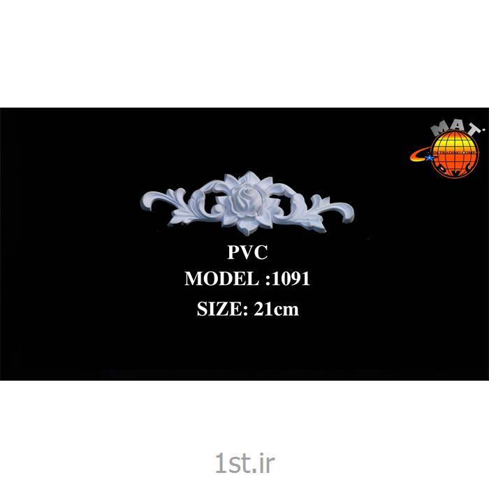 عکس سایر محصولات پلاستیکیگل تزیین کابینت جنس PVC مدل 1091
