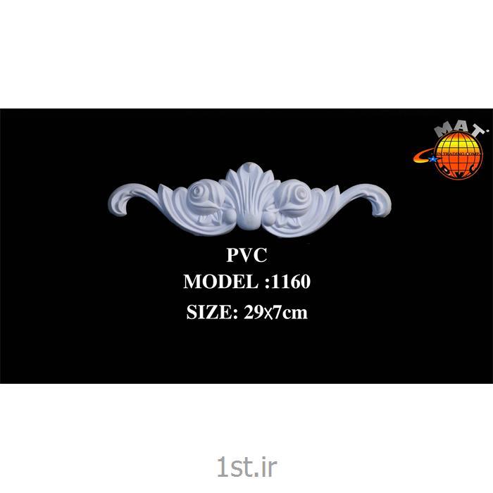 گل تزیین کابینت جنس PVC مدل 1160