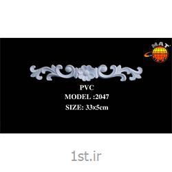 گل تزیین کابینت جنس PVC مدل2047