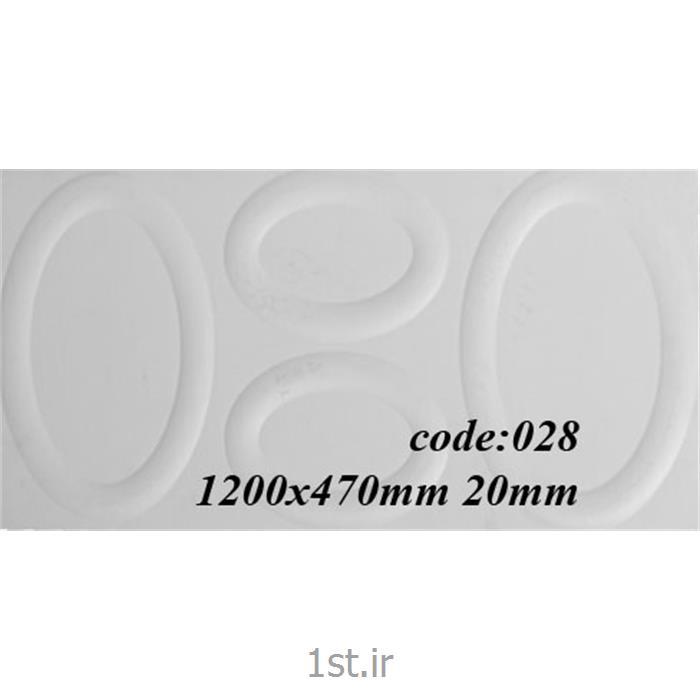 عکس سایر مصالح ساختمانی پلاستیکیورق پی وی سی پرسی طرح دار کد 028