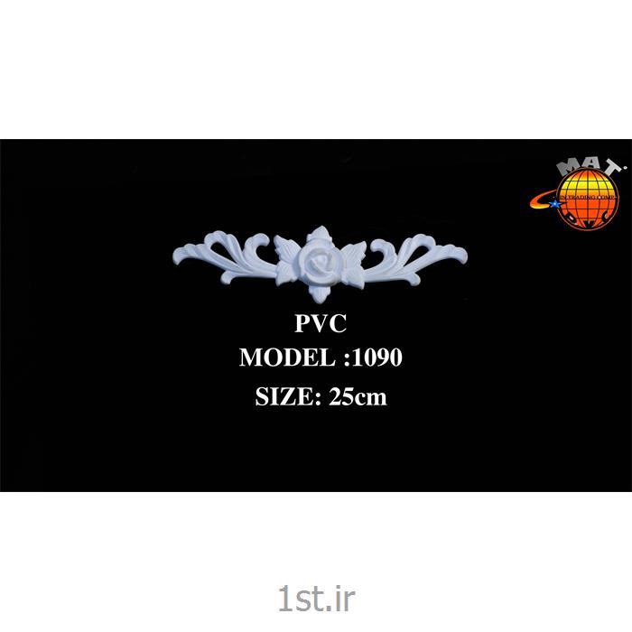 گل تزیین کابینت جنس PVC مدل 1090