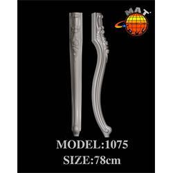 پایه مبلمان ABS مدل 1075